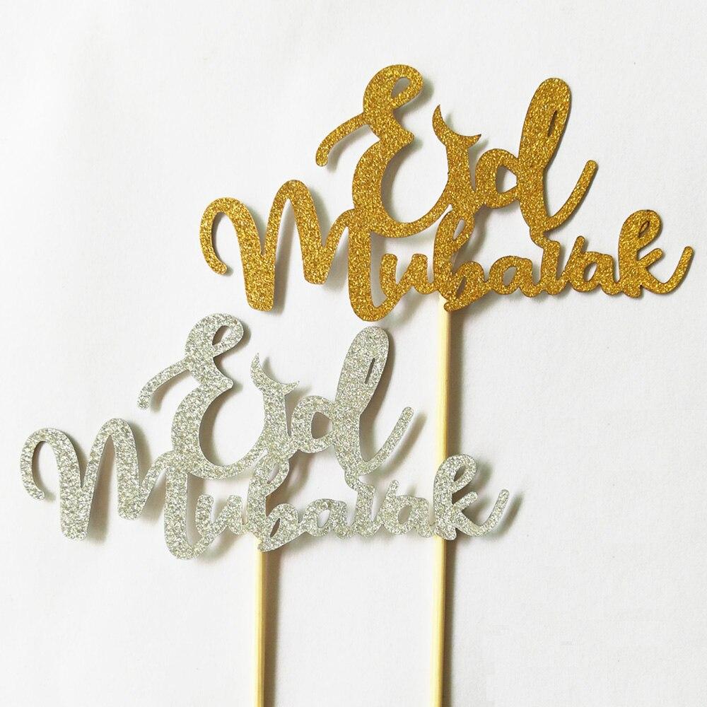 20 Wonderful Eid Mubarak Ideas: 20pcs Glitter Happy Eid Mubarak Cupcake Toppers, Gold