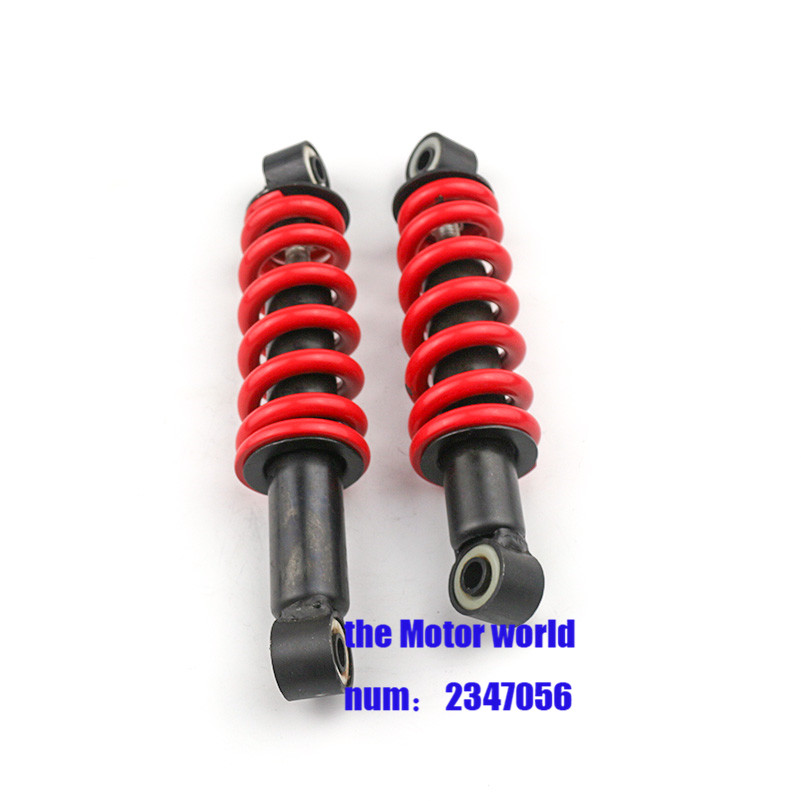 Mountain Bike Rear Suspension Shock Absorber  200mm 200lb