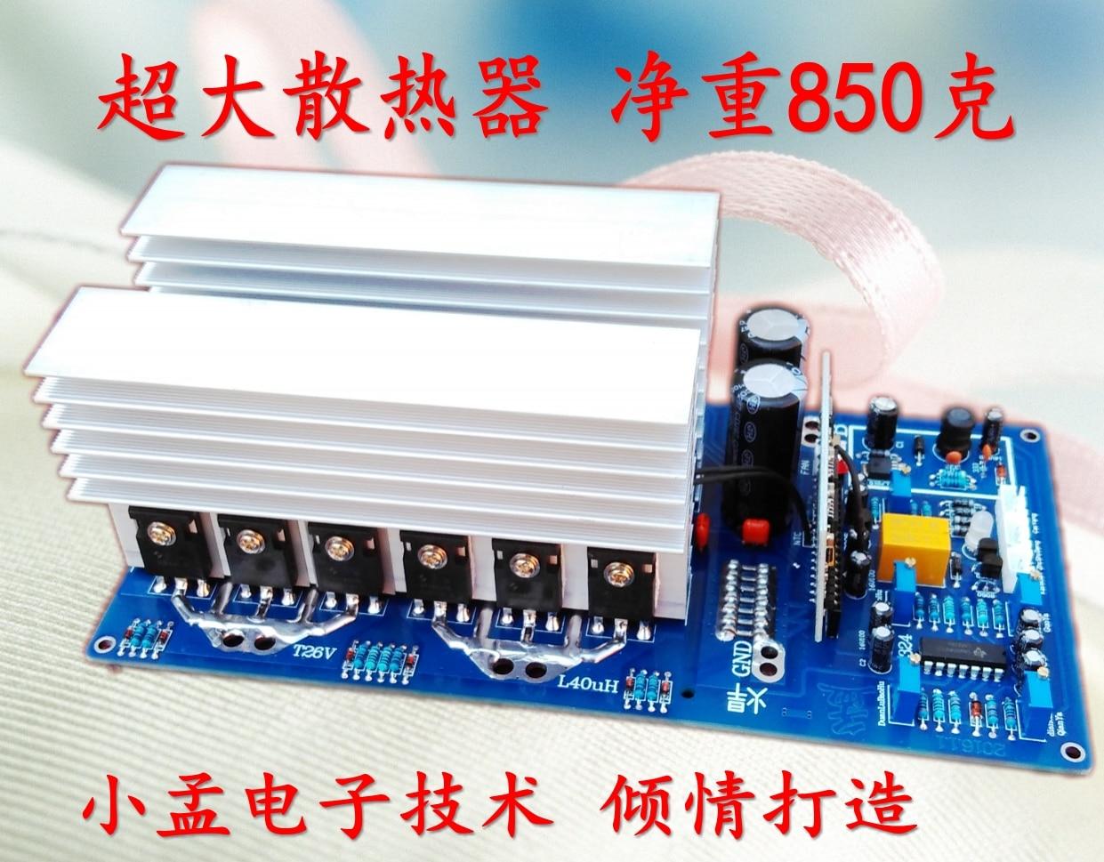 24v 36v 48v 60v 1kw To 5kw Pure Sine Wave Power Frequency Inverter How Make A Homemade 2000 Va Circuit Electronic 3kva 4kva 5kva 6kva Board