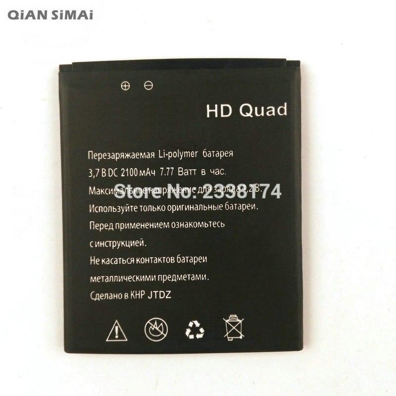 Цянь Симаи 1 шт. 100% Высокое качество <font><b>Explay</b></font> <font><b>HD</b></font> Quad 2100 мАч Аккумулятор для <font><b>Explay</b></font> <font><b>HD</b></font> Quad 3 г мобильный телефон замена батарея