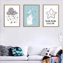 Haochu рисунок с облаками звездами кроликами холст картина для