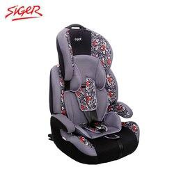 Детское автокресло SIGER Стар ISOFIX 1-12 лет, 9-36 кг, группа 1/2/3