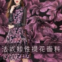 162cm Jacquard brocade fabric fashion dress windbreaker brocade satin fabric dress jacquard fabric wholesale cloth