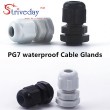 50pcs/lot White/Black PG7 Nylon cable gland Wiring Accessories connector waterproof