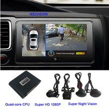 Автомобильные аксессуары 1080 P Weivision HD 360 градусов Система наблюдения за птицами объемный панорамный вид, все круглые камеры системы с DVR