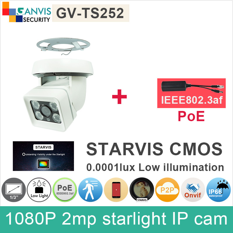 0.0001lux SONY IMX291 cmos starlight IP camera 2mp 1080P full HD outdoor dome cctv camera with PoE splitter GANVIS GV-TS252 ps sony starvis built in heater poe cable kit ip camera 1080p full hd 2mp starlight cctv camera outdoor dome ganvis gv ts255vh pk