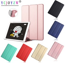 Case for ipad mini 1 2 3 . PU leather cover + TPU soft Silica gel protection bottom shell - intelligent sleep wake up