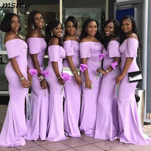 Off the Shoulder African Lavender Mermaid Bridesmaid Dresses