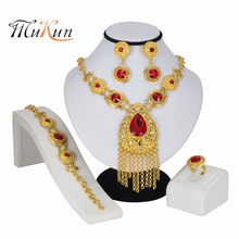 MUKUN Bridal Jewelry Sets Gold Color Jewelry Set Trendy Necklace Earrings Bracelet Set For Women Dubai Jewelry Set+Gift Boxes(China)