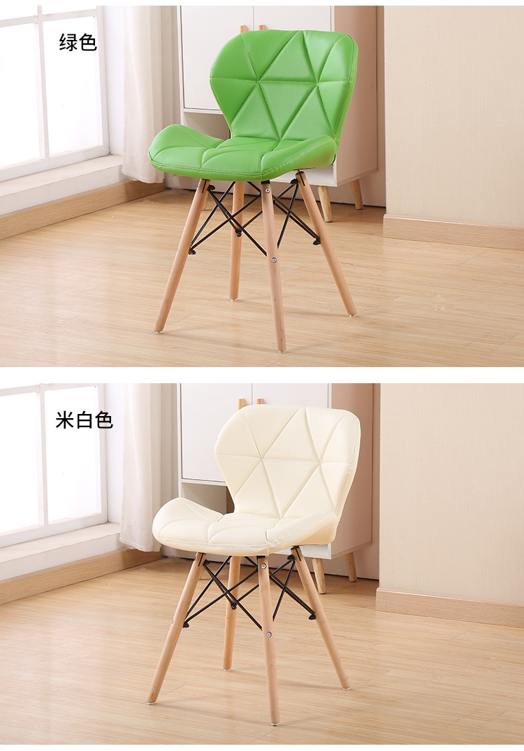 Nordic Net Red Bedroom Desk Chair Backrest Stool Reception Computer Simple Lazy People Chair
