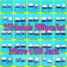25Models 500pcs/lot Micro USB Jack 5p 5pin USB Charging Socket Connector for Samsung HTC Lenovo ZTE Mobile Phone Tablet pc mid цена 2017