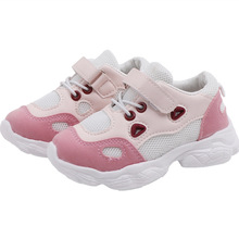 COZULMA 2019 Children Shoes Sneakers Girls Boys Casual Toddler Mesh Soft Bottom Baby Kid