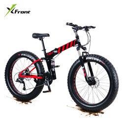 Nowy marka stal węglowa 4.0 opony tłuszczu 20/26 cal koła 21/27 prędkość miękkie Tail rower górski na plaży śnieg rowerów zjazdowych bicicleta