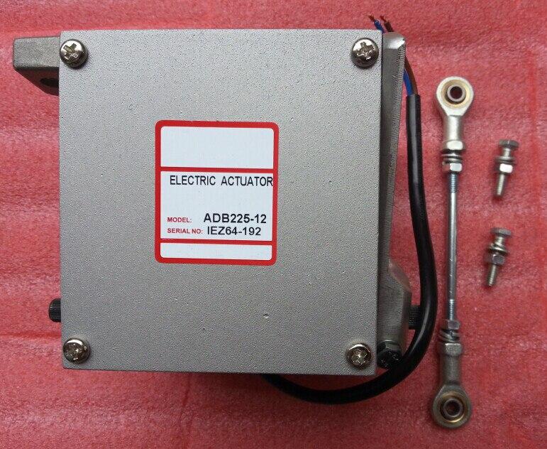 External actuator ADB225