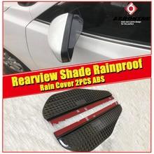 Smoke view shielding ran shade grard flexible rear mirror board pair Universal ABS Rearview Mirror Rain Shade Rainproof 2pc