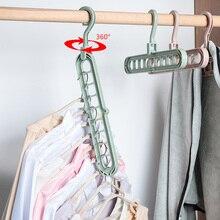 5pcs Multi-port Support Circle Clothes Hanger Organizer Multifunction Drying Rack Storage Hanger/ Racks Hanging Wardrobe