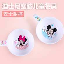 Disney children's single ear bowls baby tableware melamine imitation ceramic drop food bowl cartoon soup bowl