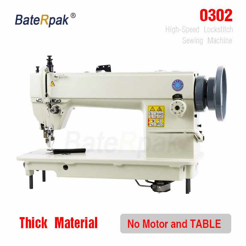 0302 Industrial sewing machine, fur,leather,BateRpak thicken sewing machine.suit for Thick fabric material luggage,gloves