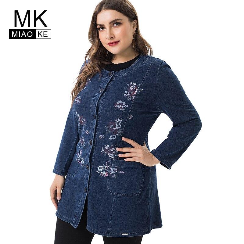Miaoke Ladies large Size Print denim jacket women High Quality Clothing Fashion vintage elegant plus size jean bomber jacket(China)