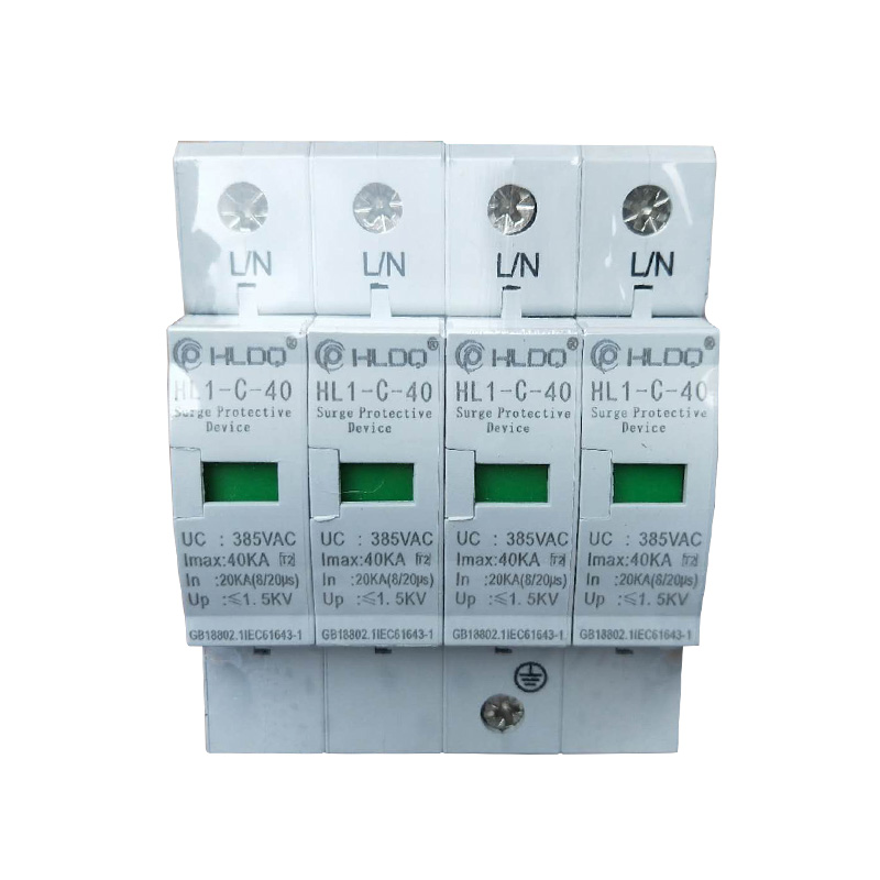 1PCS 35mm DIN Rail Mount Surge Protector 4 Pole AC 385V 40KA Lightning Arrester