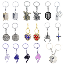 Popular Fashion Anime Role-Playing Jewelry WOT Tank World Keychain Gothic Michael Fairy Tail Taiji Men And Women Gifts