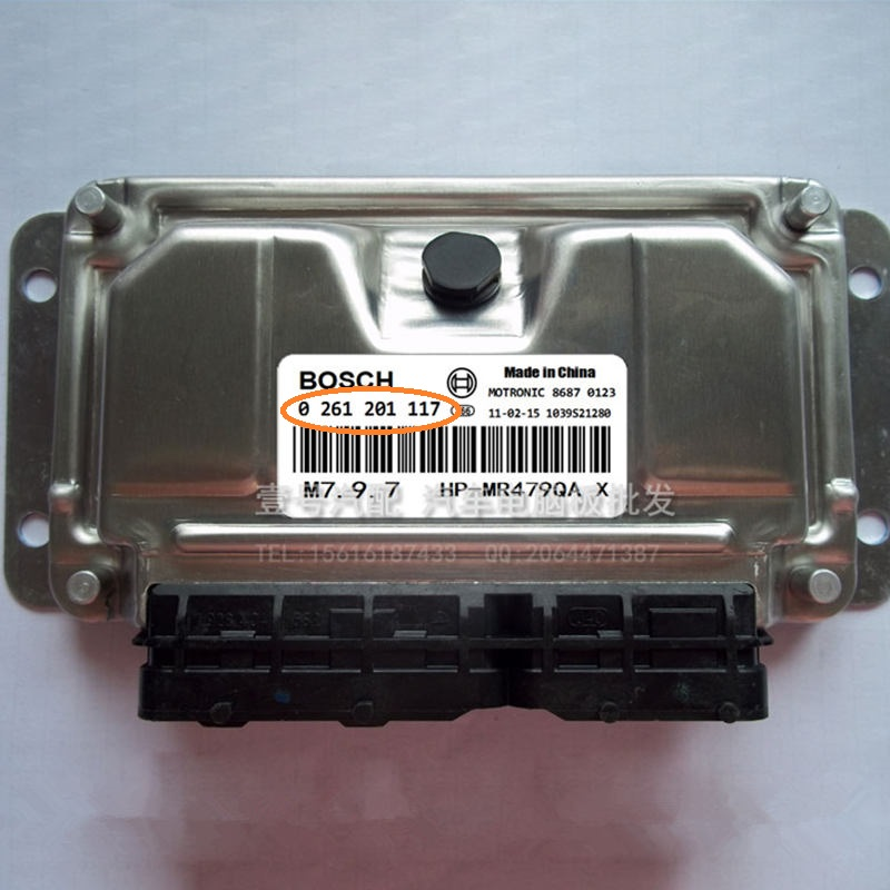 Geely MK 1 2,MK1 MK2,Cross Hatchback, Car engine ECU