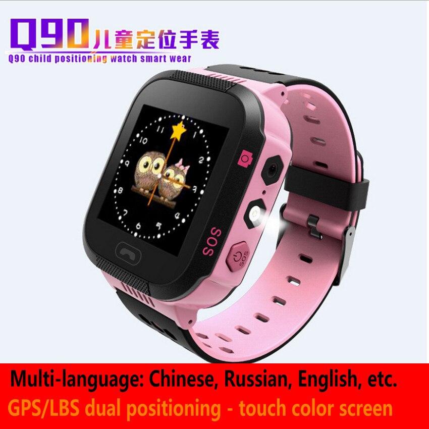 Q90 child positioning watch Smart watchGPS dual positioning watch Multi-language children's watch
