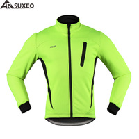 ARSUXEO 2017 NEW Thermal Cycling Jacket Winter Warm Up Fleece Bicycle Clothing Windproof Waterproof Sports Coat