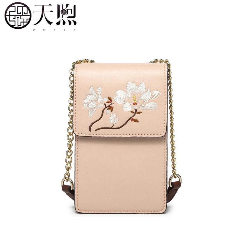 Pmsix 2019 Nouvelles Femmes sac en cuir de mode Chaîne sac de téléphone en cuir sac pour femme supérieure vachette sacs à main pour femme célèbre marques