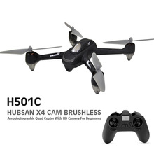 Giving Tuesday 2017  Promo H501C X4 1080P Camera Brushless Quadcopter GPS Automatic Return RC Drone for Beginners F18978