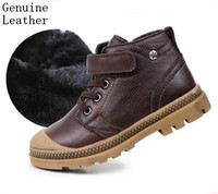 Children's 1pair winter boot Genuine Leather shoes+inner 16.7 20cm, Children Sneakers Sports