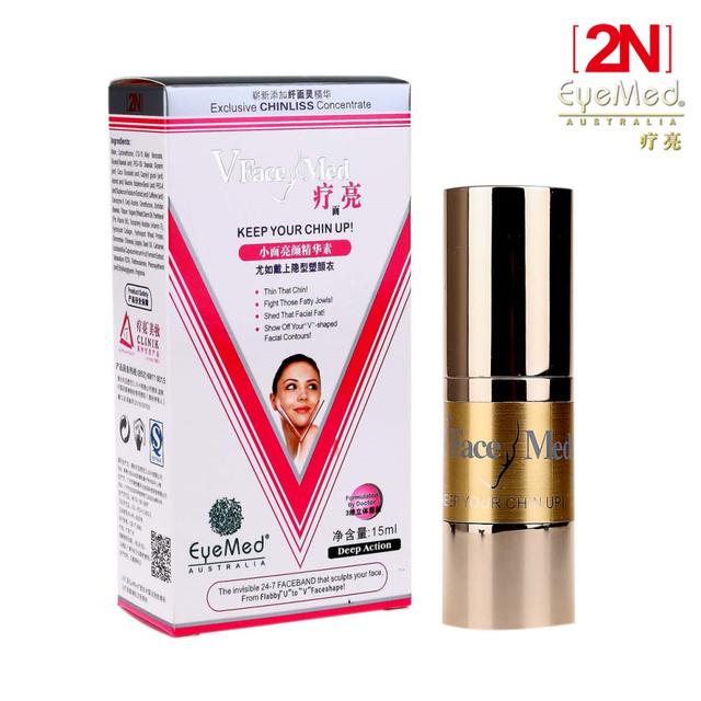Potente 2n V Línea Cara Med Cara cremas reductoras de la piel esencia cuidado de la cara contra el envejecimiento cuidado de la cara de elevación de proteína de suero de elevación de la piel cuidado