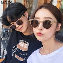 JAXIN okulary New Korean Retro Cat Eye Sunglasses Women fashion wild Round frame Sun Glasses Men brand design trend mirror UV400
