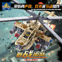 Fun Children S Building Blocks Toy Air Force Apache Helicopter Assembly Model Intelligent Educational Toy Building