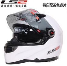 Free shipping motorcycle helmet LS2 FF396 fiberglass double lens full helmet winter sports helmet