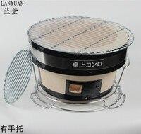 Японский стиль teriyaki Yakiniku уголь для барбекю печь жаркое мясо глина печь домашний барбекю Гриль Открытый Портативный charbroiler