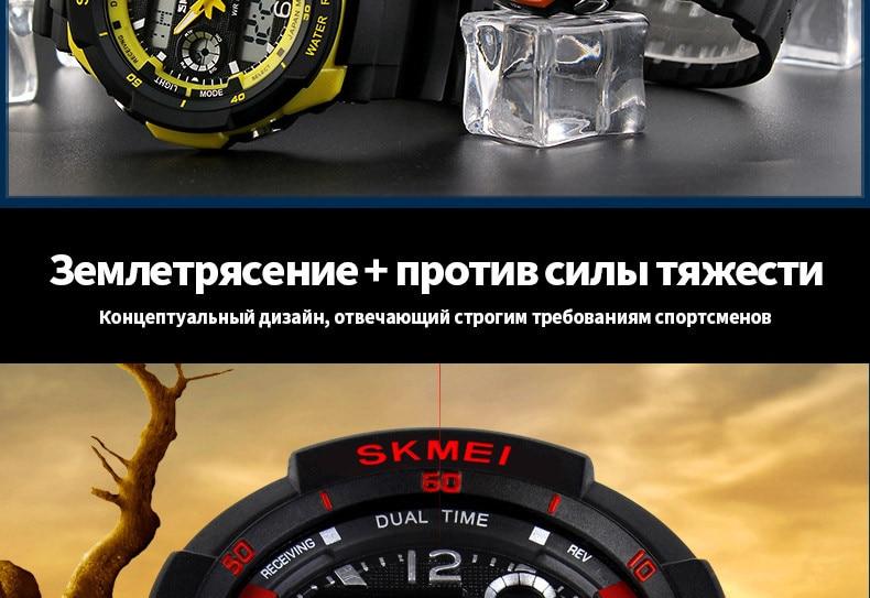 0931-Russian_07