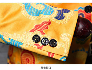 Image 5 - PYJTRL Brand Tide Mens Chinese Style Dragon Pattern Digital Print Suit Jacket Wedding Party Nightclub Stage Blazer