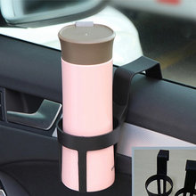 Universal Car Cup Holder Drinks Cup Bottle Can Holder Vehicle Storage Holder Door Mount Portable Hook Up Auto Products(China)