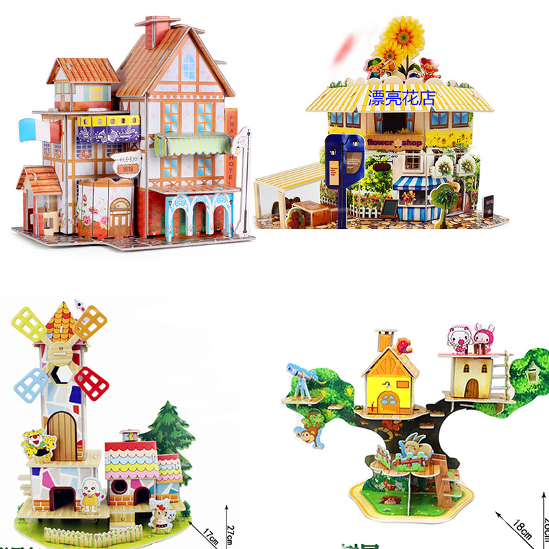 High Quality 20*19CM Large Three-dimensional Puzzle Children's Toys Puzzle Diy Paper Model Boys And Girls Gifts