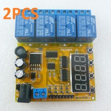 2PCS 0-25V 4CH Multifunction Analog ADC Acquisition Voltage Control Relay for Car PLC Smart home Battery
