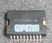 20Pcs MC33886VW MC33886 HSOP20 new