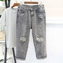 цены Autumn Mom Jeans Women Retro Loose Denim Pants New High Waist Ripped Hole Pocket Casual Female Denim Trousers Plus Size 5XL