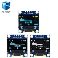 """0,96 дюймов IIC Серийный желтый синий OLED дисплей модуль 128X64 IEC SSD1306 12864 плата с ЖК-экраном GND VCC SCL SDA 0,96 """"для Arduino"""