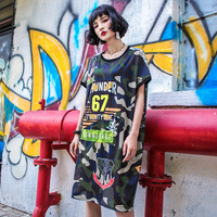 TREND Setter 2018 Summer Camouflage Mesh T shirt Women Casual Letters 67 Printing Loose Long Tee