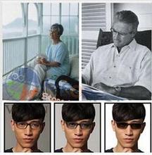 1,56 photochrome Progressive Multi Brenn Harz Linsen Brillenglas ohne Linie Myopie/Presbyopie Kostenloser Versand