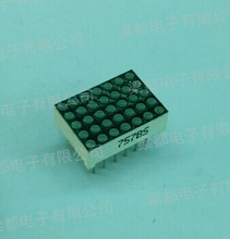 цена на 5x7 Blue Dot Matrix Display LED 1.9mm Diameter 0.7 inch Common Anode
