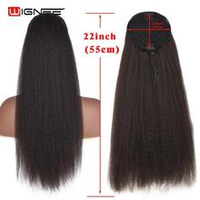 Wignee Kinky Straight Hair Afro Ponytail Extension For Women Long With Combs Natural Black/Brown Synthetic Wig Bundles
