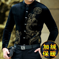 Chinese style animal pattern printing fashion casual long-sleeved shirt 2016 Autumn&Winter gold velvet high-end men shirt M-XXXL