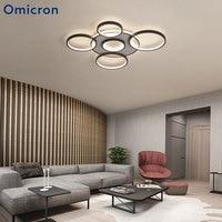オミクロン現代ミニマリズム LED シャンデリアブラウンクリエイティブアクリルリング天井のシャンデリアベッドルームダイニングルーム -